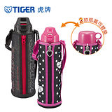 【TIGER虎牌】1.0L不鏽鋼保溫保冷瓶 2用頭(MBO-B100)