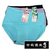 【吉妮儂來】舒適竹炭底中腰加大尺碼平口褲~6件組(隨機取色)