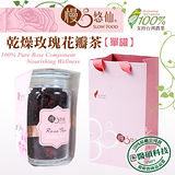 【慢悠仙】台灣本土玫瑰花瓣茶*1罐神農獎玫瑰花茶(20g/罐)