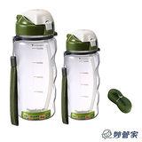妙管家 隨身太空瓶組合500ml+700ml HKT-9013N HKT9015N