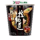 統一拉麵道日式味噌風味複合杯 80g*3