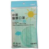 CSD兒童專用防護口罩5入裝/包