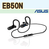 ASUS EB50N NearField Headset NFC 原廠藍芽耳機
