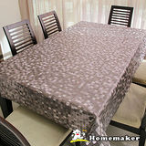 【Homemaker】小方格金屬壓紋桌巾-長180cmX寬137cm (RN-PW151-48-C5)