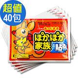【袋鼠寶寶】12HR長效型貼式暖暖包(40包入)