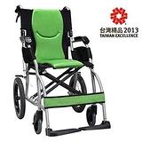 【全球醫療】康揚旅弧輪椅KM-2501