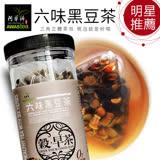 【阿華師茶業】穀早茶-六種健康茶(15gx30包)