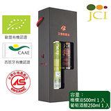 《JCI 艾欖》完美油醋組合-西班牙原裝有機特級冷壓初榨橄欖油500ml+12年釀造Balsamic葡萄酒醋250ml