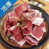 澳洲山羊肉塊(附滷包)1盒(550g+-5%/盒)