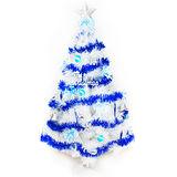 台灣製12尺/12呎(360cm)特級白色松針葉聖誕樹 (藍銀色系配件)(不含燈)