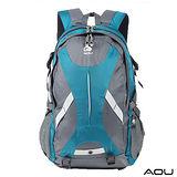 【AOU微笑旅行】輕量抗撕裂材 輕量戶外後背包(103-003土耳其藍)