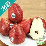 美國紅西洋梨120/3粒(約120g +-5%/粒)