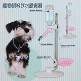 寵物飼料飲水餵食器 (兩色可挑選)
