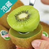 紐西蘭Zespri奇異果115/20粒(90g±5%/粒)
