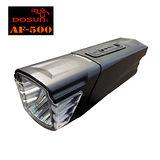 DOSUN AF-500 高亮度自行車前燈