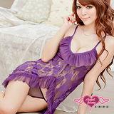 【睡衣館-天使霓裳】柔美吸引力 性感網紗連身睡衣(紫)