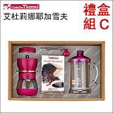 Tiamo 禮盒組C-濾壓壺650ml(桃紅)+手搖磨豆機+艾杜莉娜耶加雪夫 (AK91328-3)
