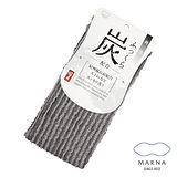 任選 【MARNA】鬆軟備長炭沐浴巾