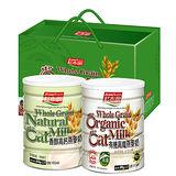 《紅布朗》高鈣高纖燕麥奶禮盒
