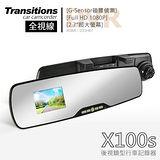 全視線X100s 超廣角120度 防眩光 超輕薄後視鏡1080P行車記錄器(送16G TF卡+3孔擴充)