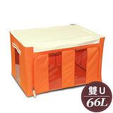 WallyFun 第三代-雙U摺疊防水收納箱-66L (橘色) ~超強荷重200KG