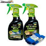 【耐久美】 美車博士清潔專業組500ML
