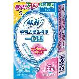 蘇菲導管式衛生棉條-一般型5支