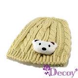 【iSFun】大頭白熊*針織毛線帽/米
