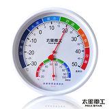 【太星電工】健康管理溫濕度計 DA260.