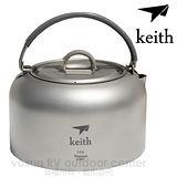 【KEITH】100%純鈦1L 超輕量行動茶壼/鈦水壺.野炊泡茶 / Ti-3901 單壺