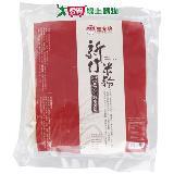 聖光牌100%純米米粉200g