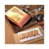 泉利 澎湖原味鹹餅 3盒(240g/盒)