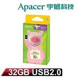 Apacer宇瞻「麻吉動物園」AH171 32GB OTG隨身碟 粉紅豬