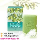 蜂王天然有機橄欖活膚皂-6入