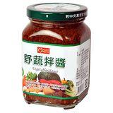 康健生機 野蔬拌醬 380g/罐(任選館)