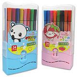 筆樂24色水洗彩色筆