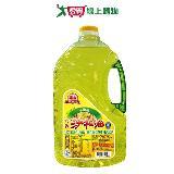 泰山不飽和健康沙拉油2.6L