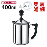 Tiamo 1116 雙層濾網奶泡杯(塑膠把手) 400ml (HA1611)