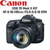 CANON 7D MARK II 18-135mm STM (公司貨)-送64G+專用鋰電池*2+相機包+UV鏡 +WT3520大腳架+快門線+吹球拭筆清潔組+保護貼