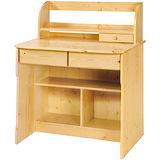 Bernice - 加拿大松木書桌