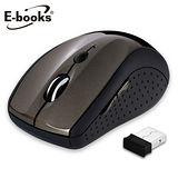 《買一送一》E-books M16 省電型 1600dpi 無線滑鼠