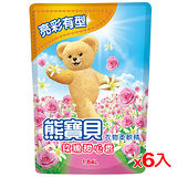 熊寶貝玫瑰甜心香衣物補充包1.84L*6入(箱)