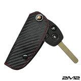 2M2 汽車鑰匙真皮套(Mitsubishi專用)