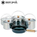 【日本 Snow Peak】經典熱賣款 加厚不繡鋼鍋具組 L 五件組/CS-021