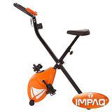 IMPAQ英沛克 豪華X型摺疊健身車 GS-X1202 室內腳踏車/折疊好收納/輕巧不占空間
