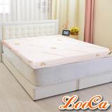 【LooCa】七段式無重力紓壓旗艦款乳膠床墊(單大3.5尺)