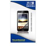 亞太 ZTE A+ World E8 N909D 手機螢幕保護貼