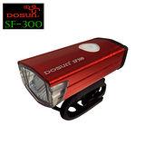 DOSUN SF-300 高亮度自行車前燈 可樂紅