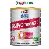 克寧銀養奶粉-康芯配方750g