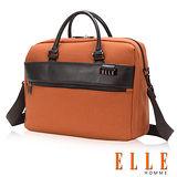 ELLE HOMME-14吋筆電扣層公事包(贈兩用13吋筆電/手拿側背包)頭層皮設計款-橘EL84305-75